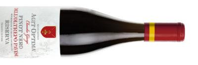 Agit Optima - Pinot Nero dell'Oltrepò Pavese D.O.C. Riserva 2016