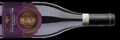Amabasciata del Buon Vino - Amarone della Valpolicella D.O.C.G. 2017
